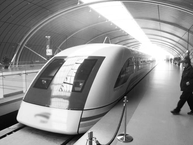 Рис.      6. Маглев - самый быстрый поезд в Мире
