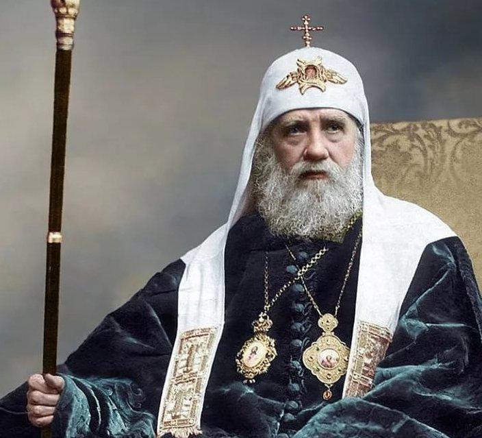 Тихон - Патриарх Московский и вся России