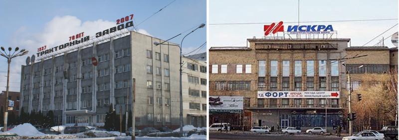 Рис. 2.Унификация архитектурных решений в образах заводоуправлений второй половины ХХ века