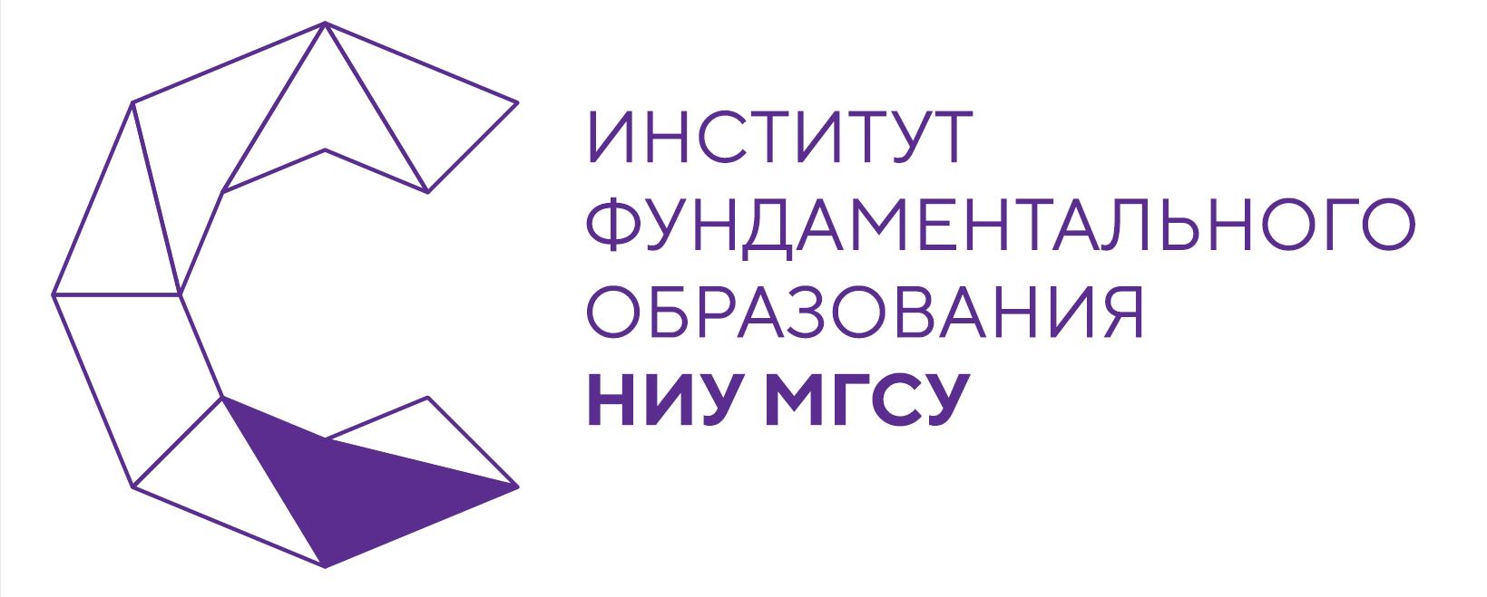 Современный логотип ИФО