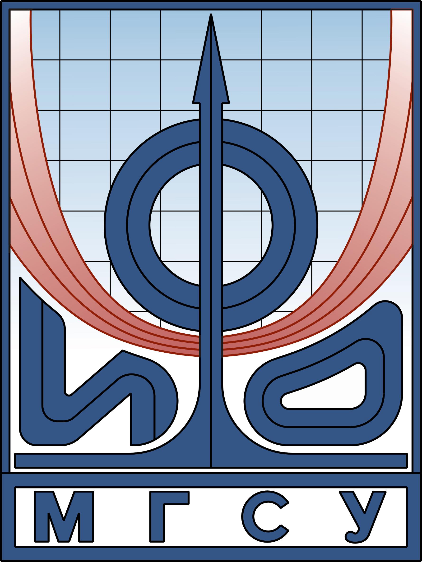 Победивший вариант логотипа, впоследствии переработанный с учётом пожеланий представителей ИФО