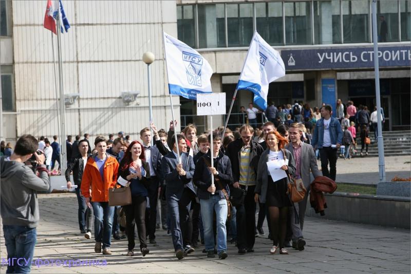 Сентябрьский парад студенчества