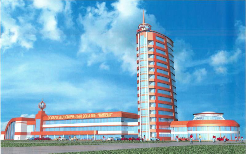 Рис. 1. Бизнес-центр особой экономической зоны «Липецк»