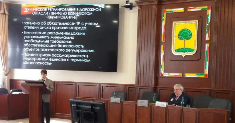 Липецкий городской Совет Депутатов