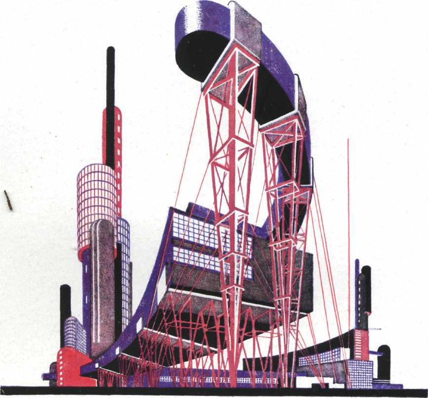 Архитектурные фантазии Чернихова. Переусложнённость форм