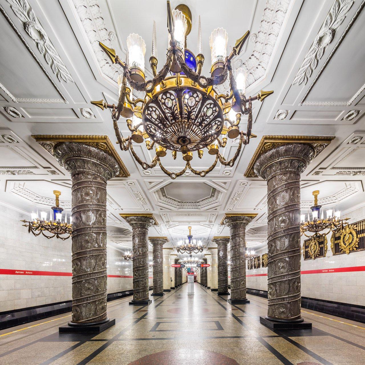 «Автово» — станция Петербургского метрополитена