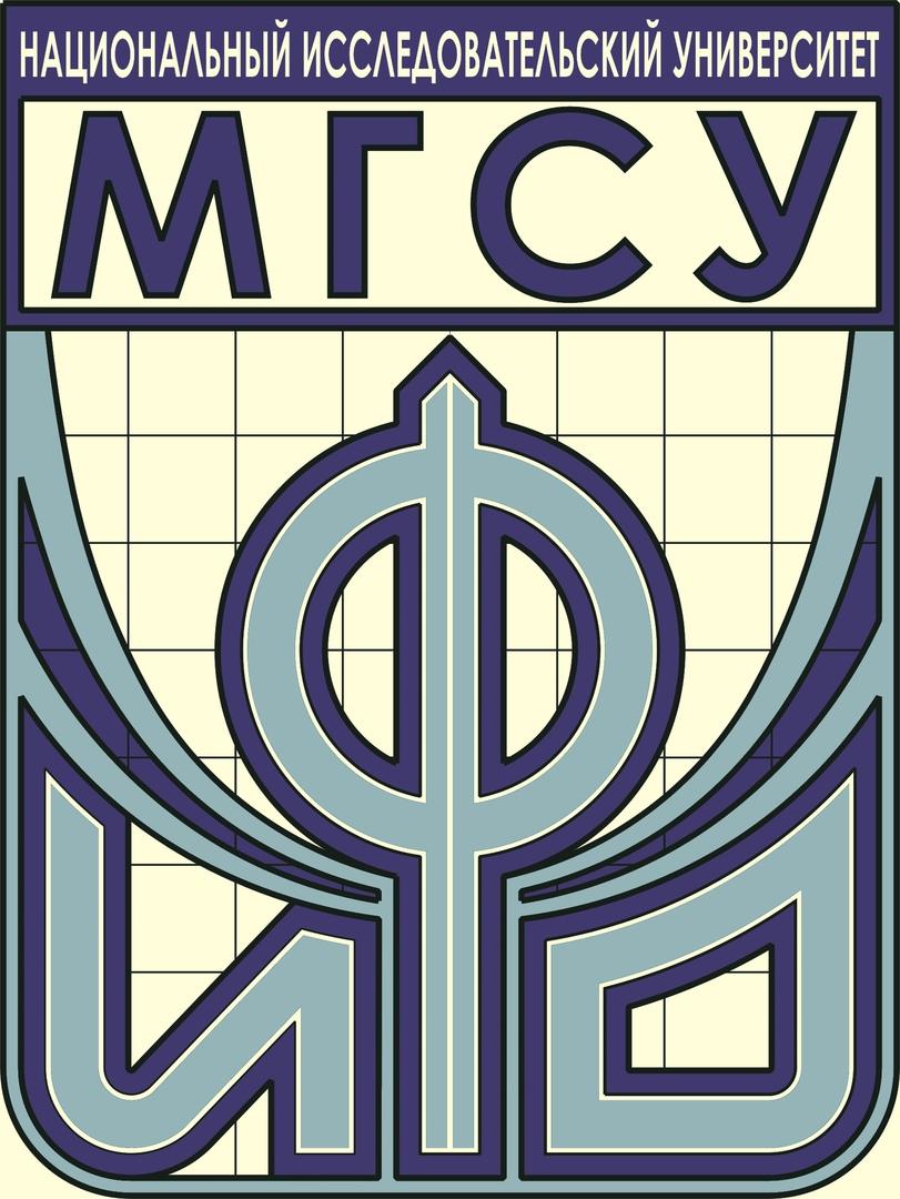 Символ ИФО МГСУ