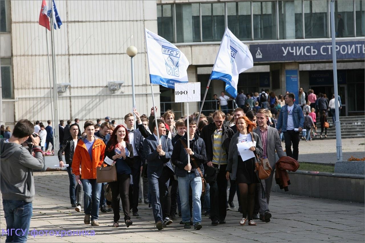 Парад студенчества МГСУ