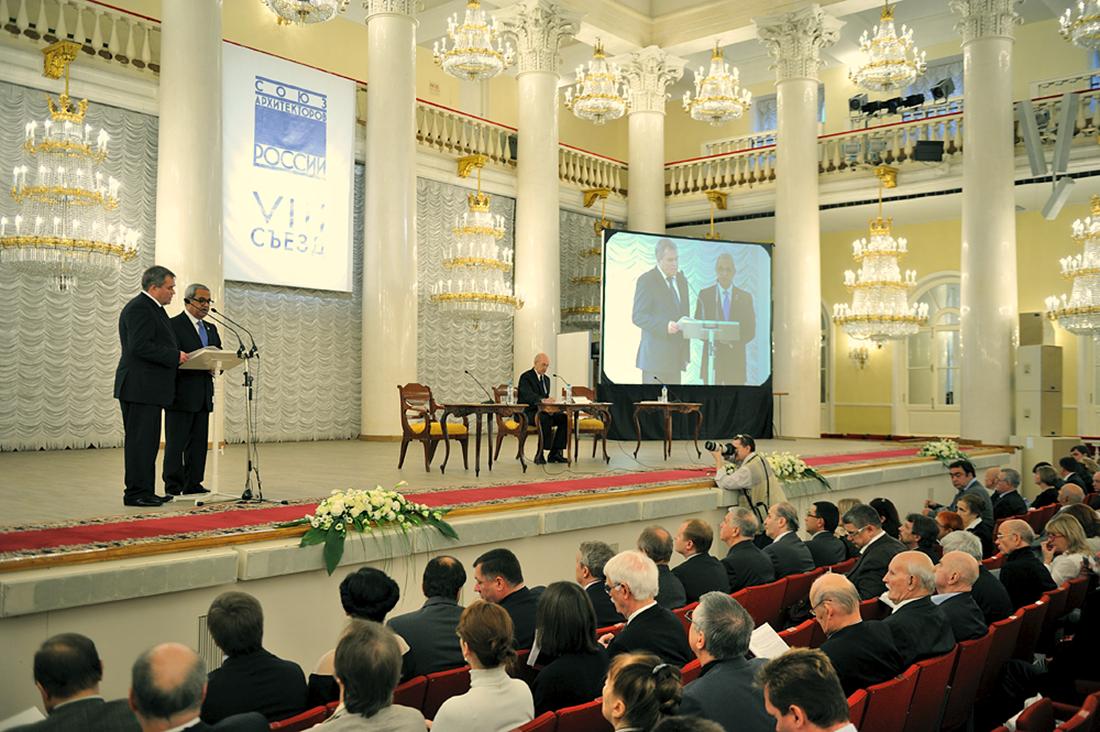 Съезд Союза архитекторов России в Москве