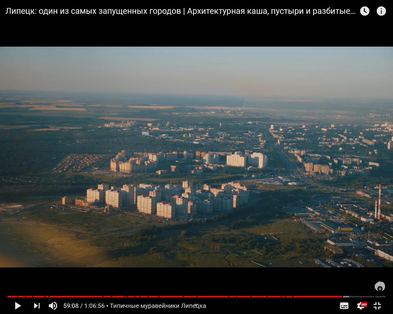 """Микрорайон """"Елецкий"""""""