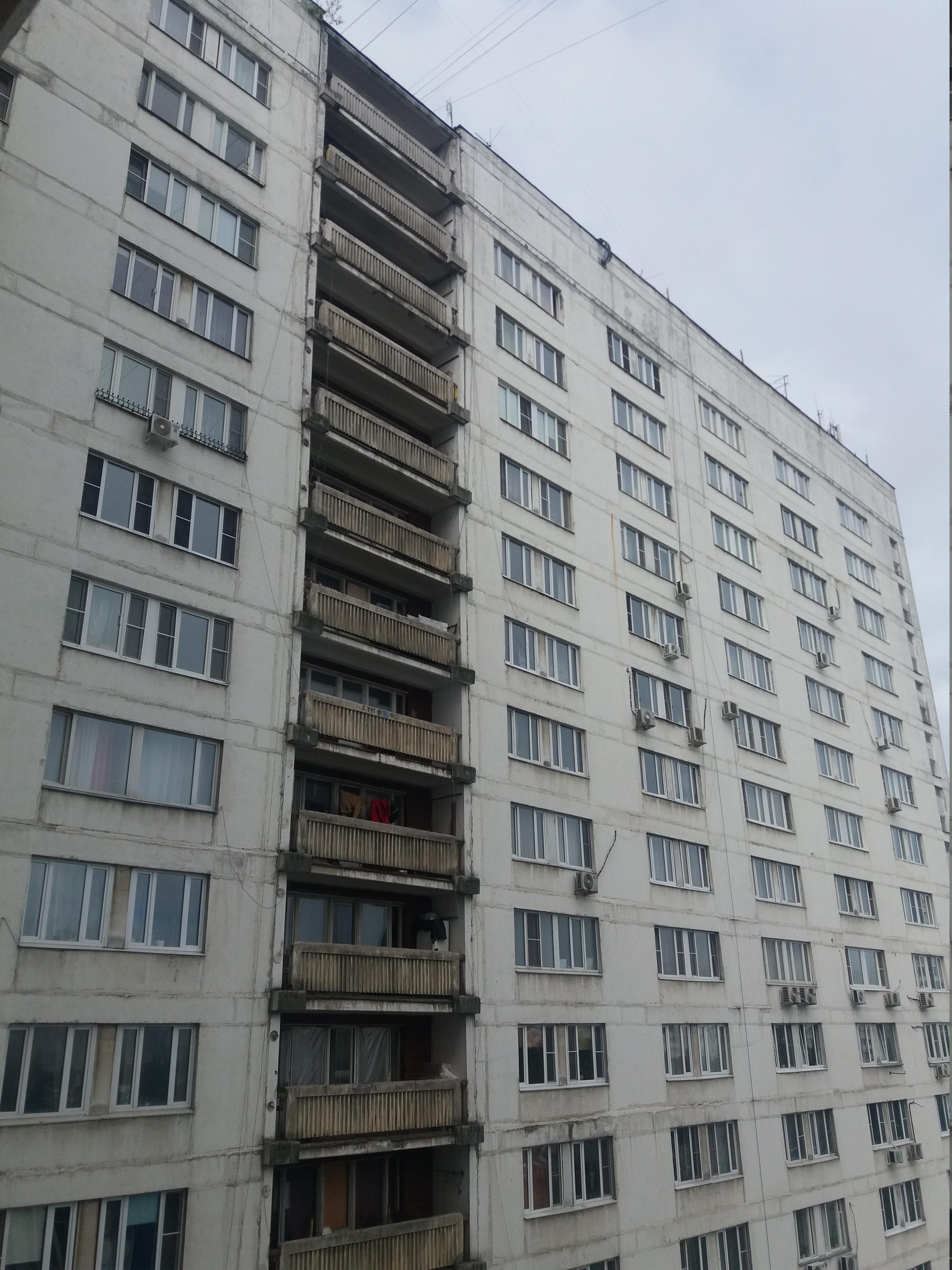 Москва 2020