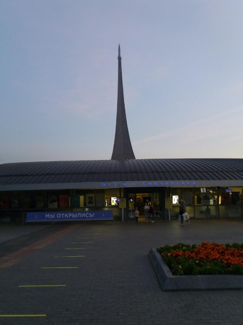 Музей. Главный вход
