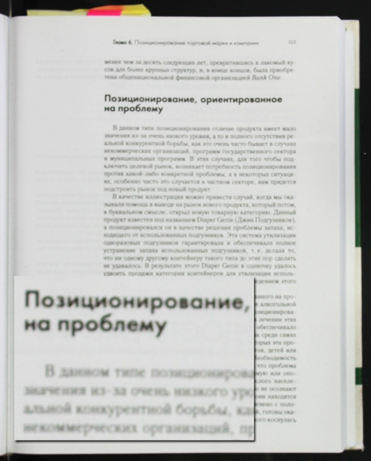 текст2_web