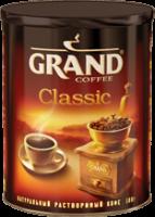 kofe-grand-classic