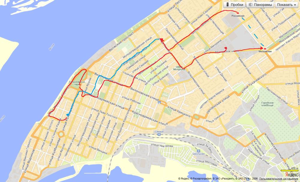 маршрут