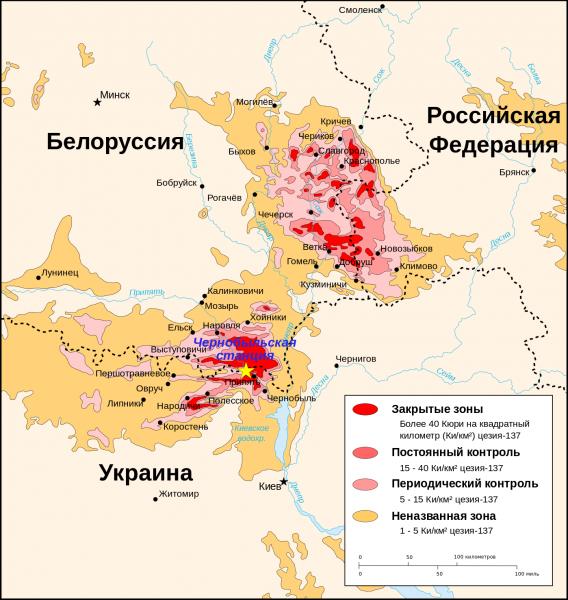 1398px-Tchernobyl_radiation_1996-ru.svg