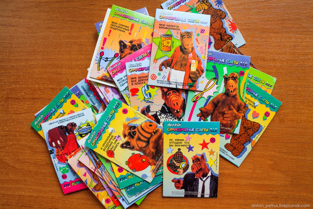 Что собирали дети 90-х?
