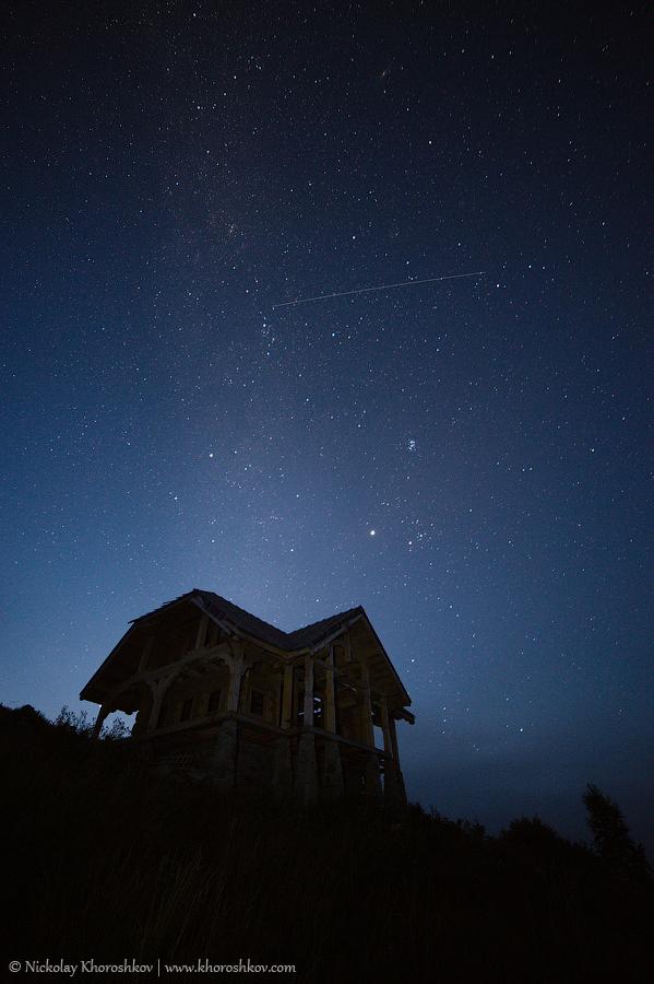 House over night sky