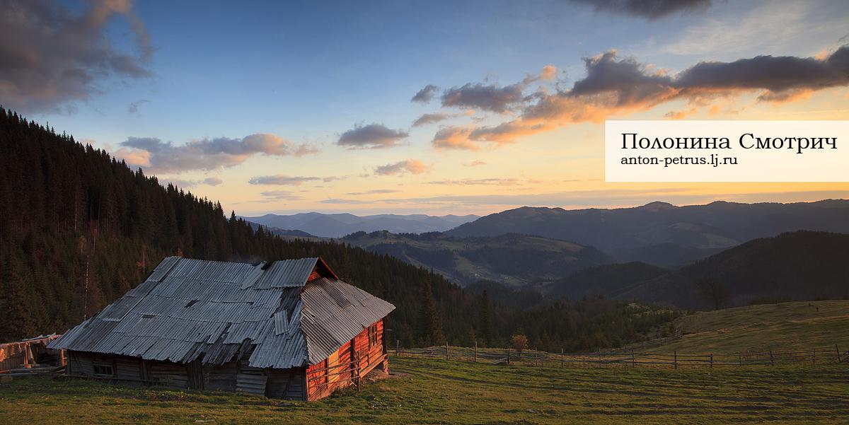 IMG_7262 Panorama