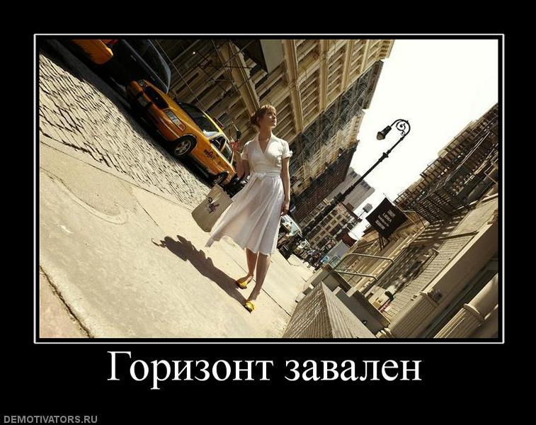 919007_gorizont-zavalen