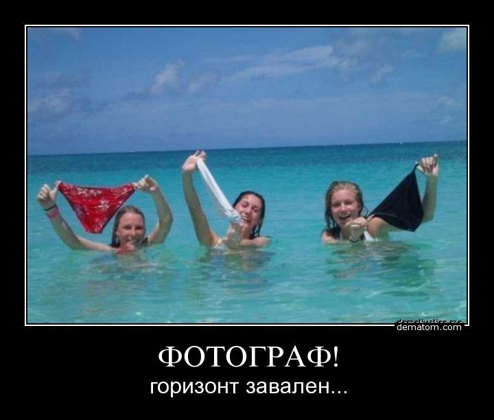large_262573-fotograf_gorizont_zavalen