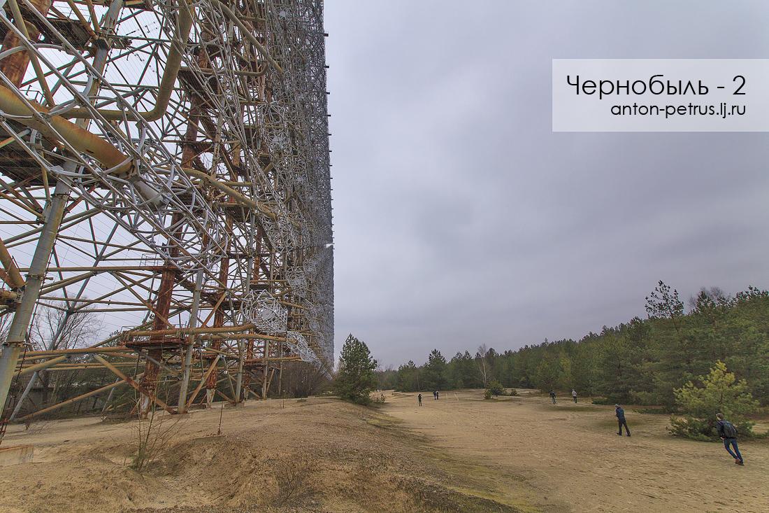 Чернобыль-2 (1)