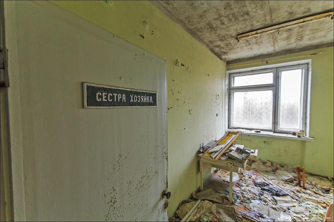Припять - больница (10)