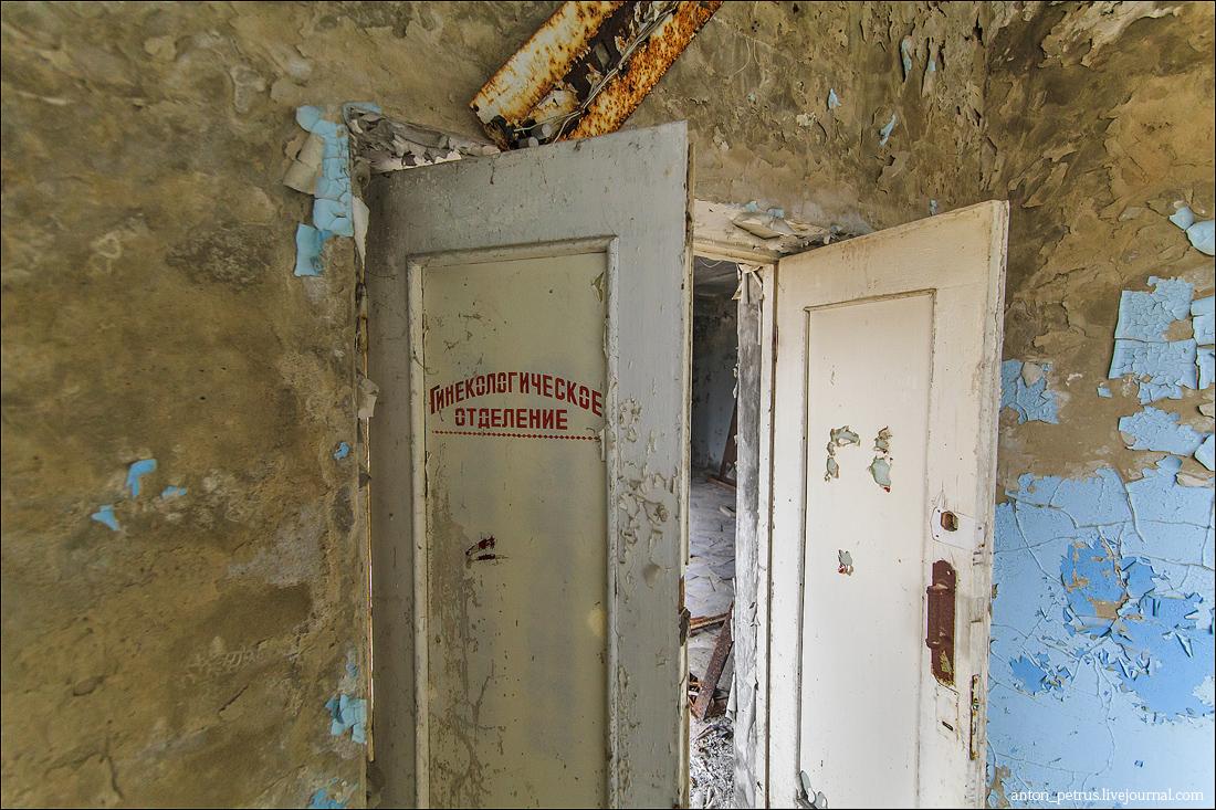 Припять - больница (11)
