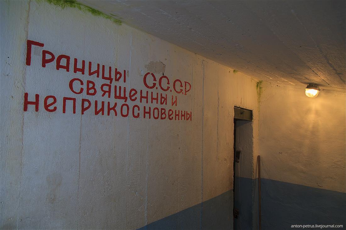 Линия Сталина (10)