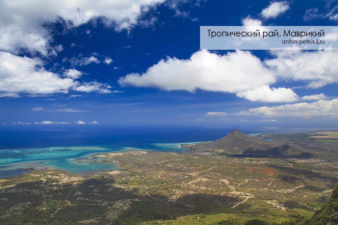 Маврикий (1)