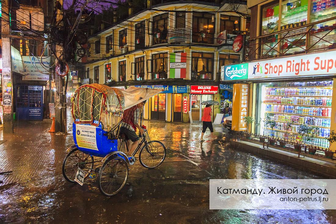 Катманду (1)