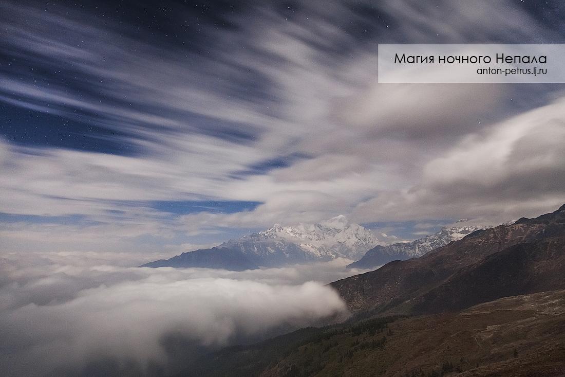 Ночной Непал (1)