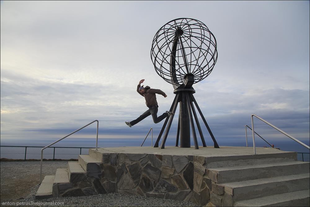 Норвегия (14)