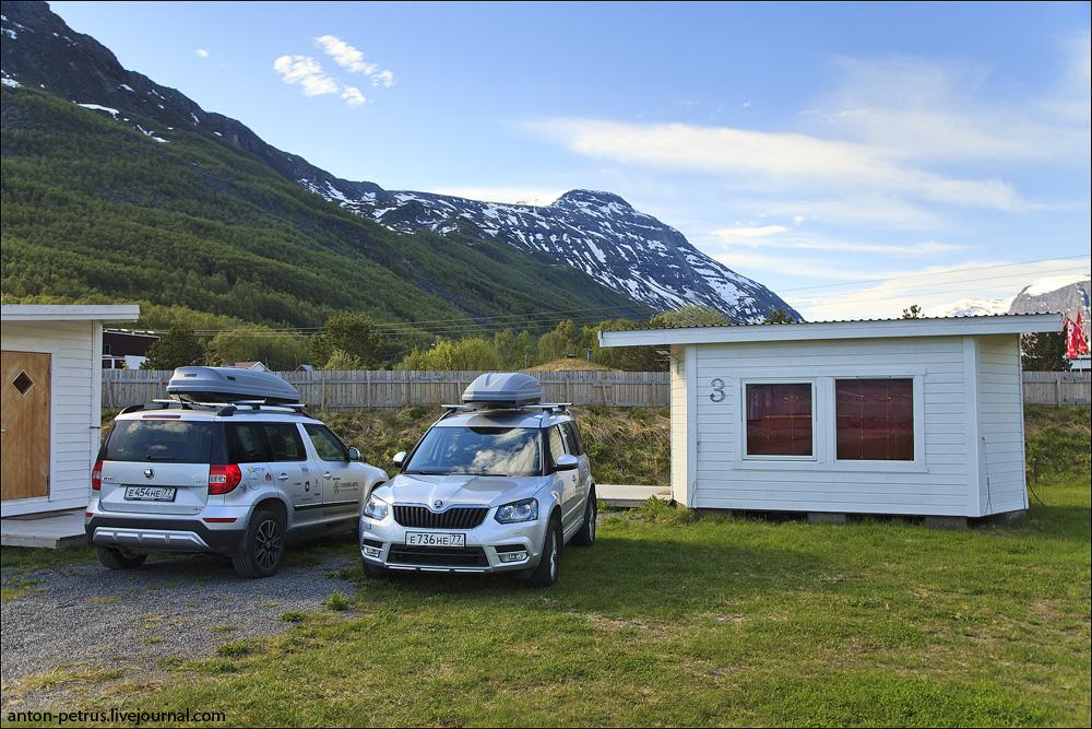 Норвегия (11)