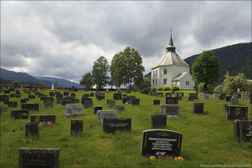 Норвегия (6)