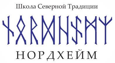 nh-logo-2_1