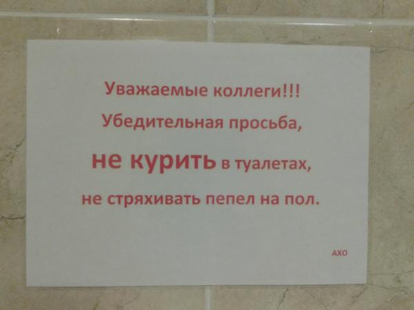 20131022_170931