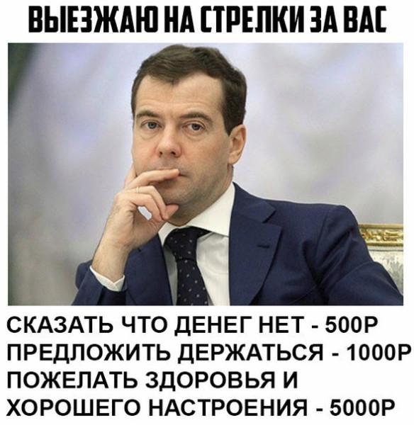 """На Донбассе задержан боевик, который """"отбился"""" от своей диверсионной группы, - СБУ - Цензор.НЕТ 8740"""