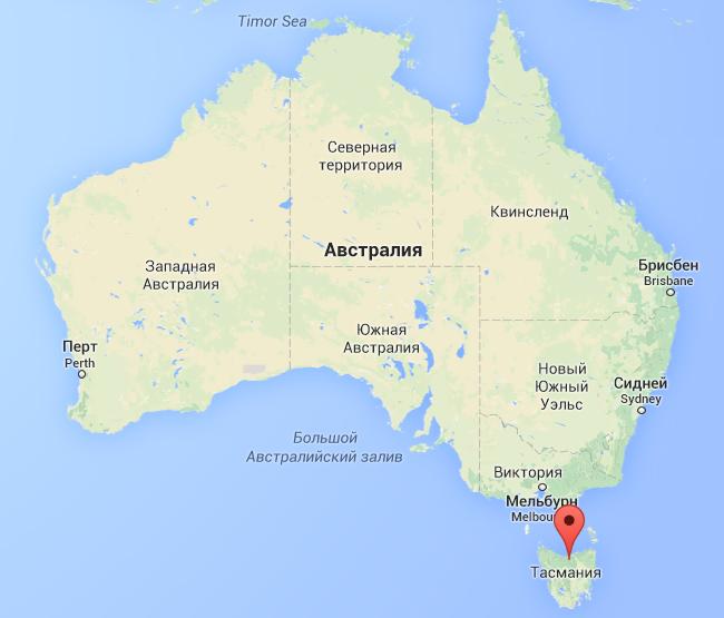 остров тасмания картинки на карте