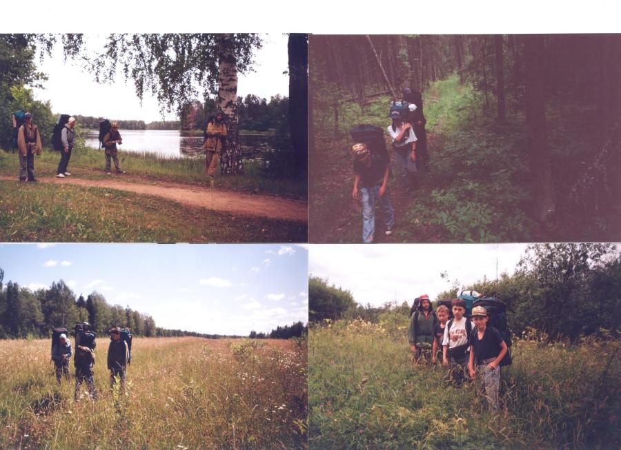 Лето Твеская область младшенькие1 001