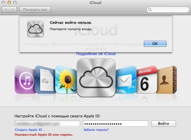 Снимок экрана 2013-07-08 в 13.56.43
