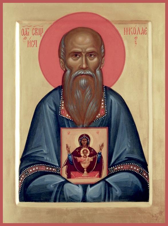 Икона свящисп. Николая Лебедева
