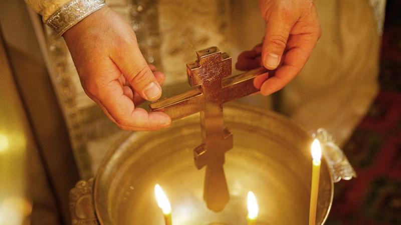 Освящение святой воды