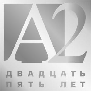 a2-25