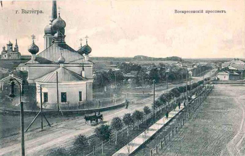 Начало XX века. В середине кадра плоховато, но виден мост, с которого снимал Прокудин-Горский