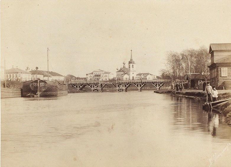 Мост сведен