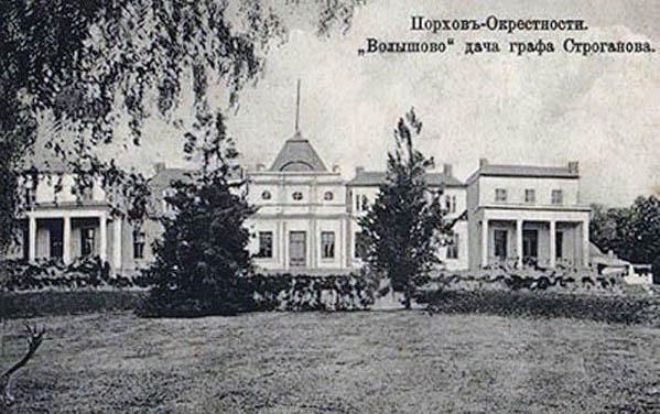 Главный усадебный дом, вид из парка