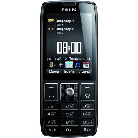 112452815_philips_xenium_x5500_1