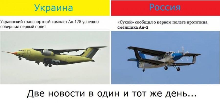 """На вооружение украинской армии поступят танки """"Оплот"""", - Турчинов - Цензор.НЕТ 522"""