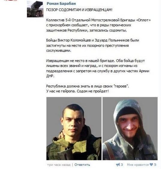 Русского мальчика застукали за дрочкой фото 461-730